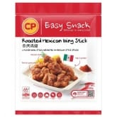 Roasted Mexican Wingstick 350g