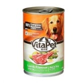 Canned Dog Food Lamb Flavour