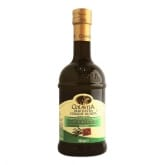 Classic Portugese Extra Virgin Olive Oil 500ml