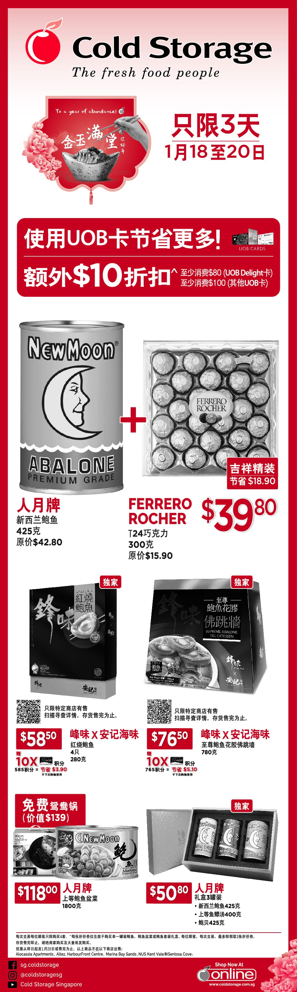 ZB Chinese New Year Abalone Ad (Till 20th Jan)