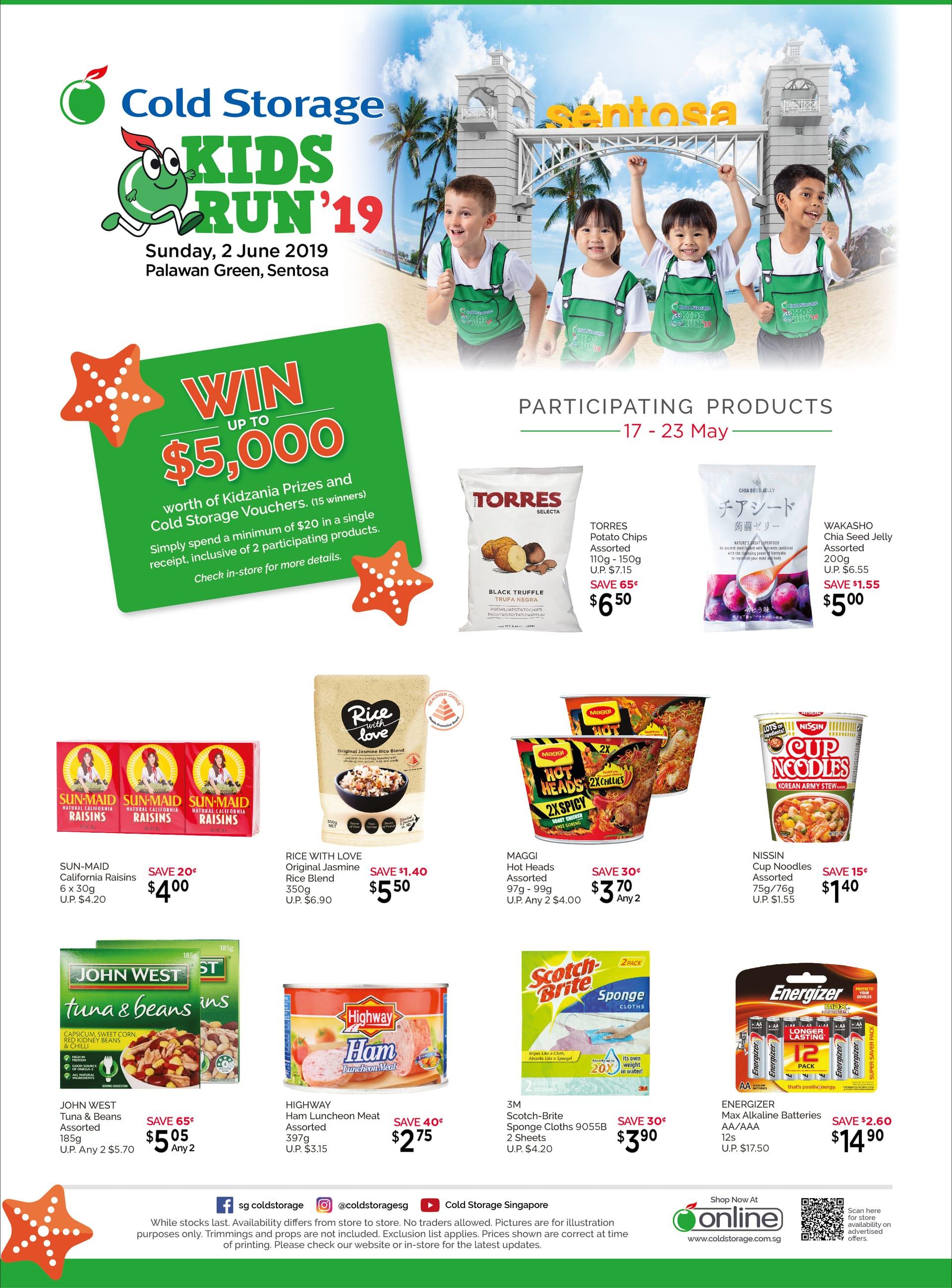 Kids Run Ad (Till 23rd May)