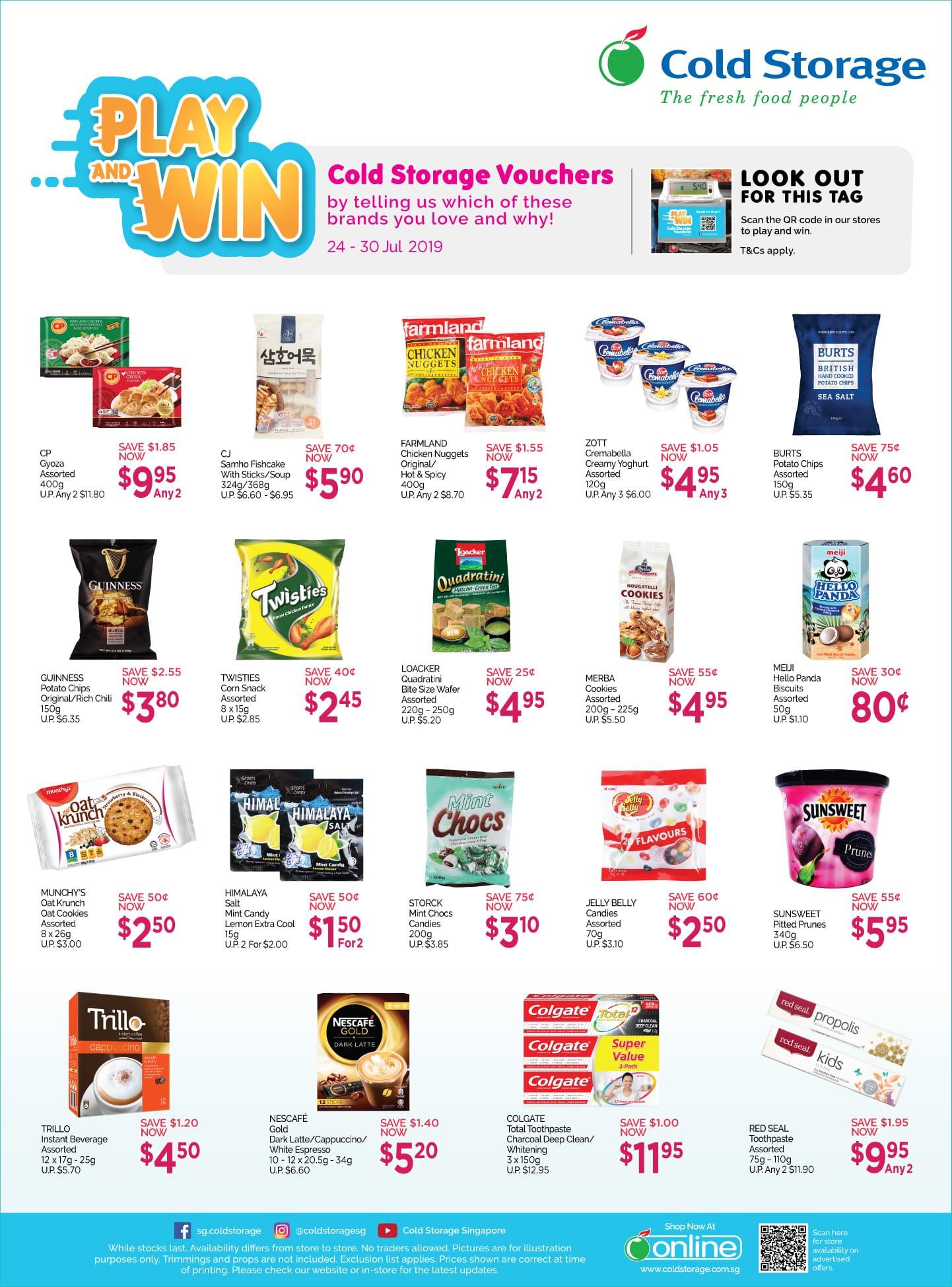 Play & Win Ad (Till 30th Jul)